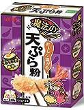 昭和 おいしく揚がる魔法の天ぷら粉 240g×2個
