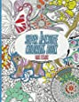 The Super Awesome Coloring Book: 50 Super Awesome Designs for the Modern Coloring Enthusiast