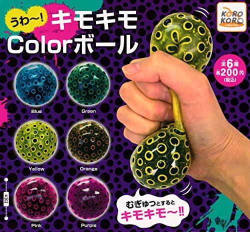 うわ~!キモキモColorボール 全6種セット ガチャガチャ