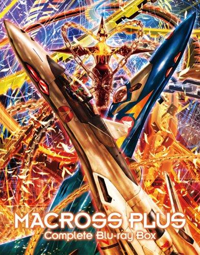 マクロスプラス Complete Blu-ray Box (アンコールプレス版) B00ANIC62E