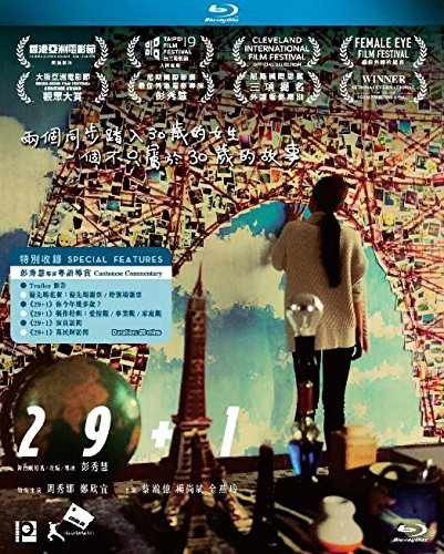 29+1 (Region A Blu-ray) (English Subtitled) Chrissie Chau, Joyce Cheng
