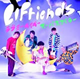 Lifriends - Love Me Baby / Danchi Tomoo (Anime) Outro Theme: Super Smiler(Type A) (CD+DVD) [Japan LTD CD] TECI-326 by Lifriends (2014-01-14)