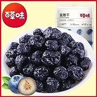 BE&CHEERY 百草味 蓝莓干80g