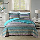 mixinni 100% Cotton 3 Piece Striped Boho Style Bedspread Quilt Sets, Reversible&Decorative---(1 Quilt 96''W x 106''L + 2 Pillow Shams 20'' x 36'' ), King Size,Blue