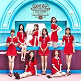 GUGUDAN - Chococo Pactory (1st Single Album) CD+2Photocards+Folded Poster