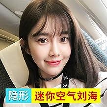 The second element bangs human hair wig piece invisible trace Qi Liu fake bangs eyebrow Liu sheet pieces