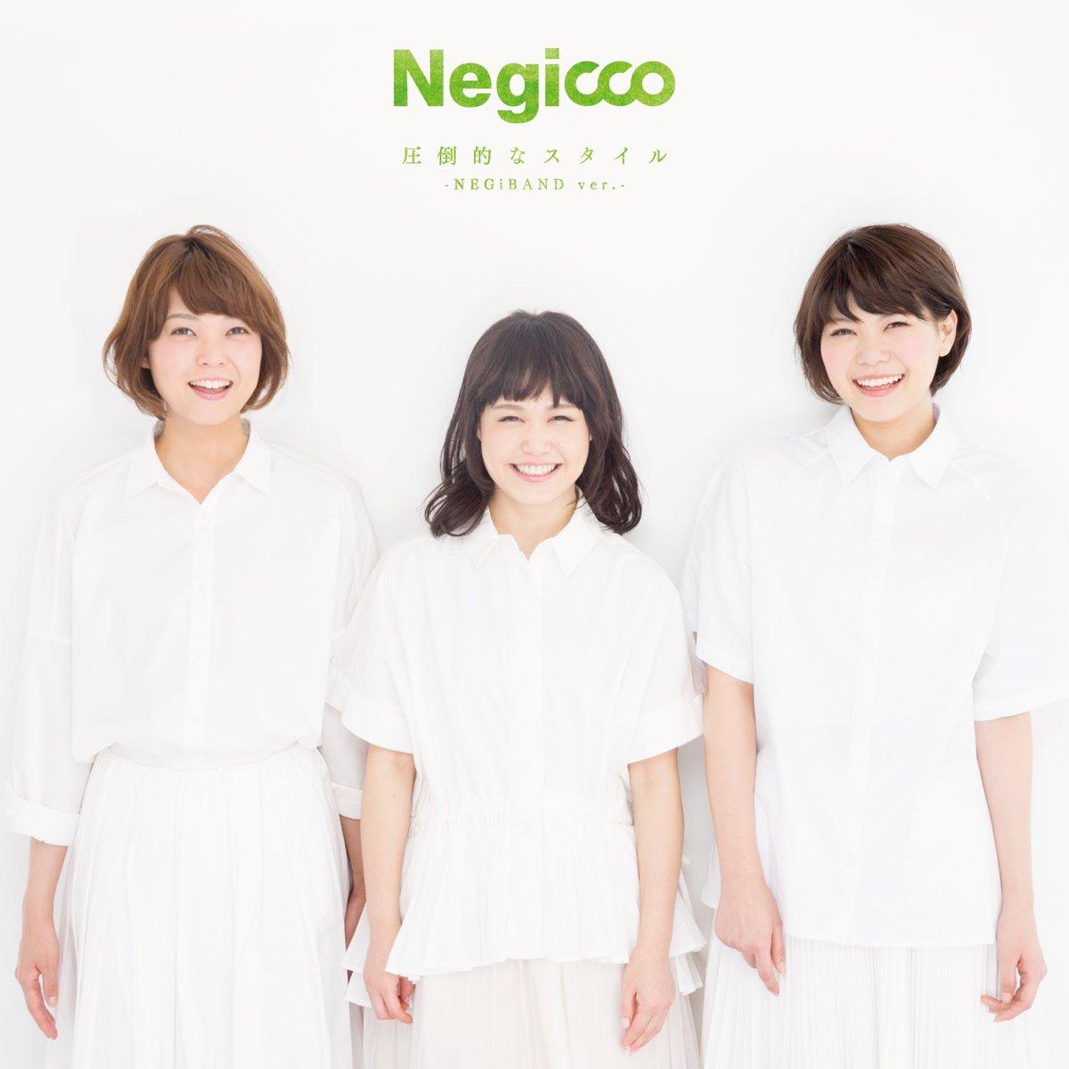 新潟県ロコドルNegiccoのココがいい♪10月からはホールツアーも