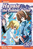 img - for Hayate the Combat Butler, Vol. 30 book / textbook / text book