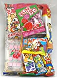 Assorted Japanese Junk Food Snack ''Dagashi'' Economical 20 Packs of 19 Types