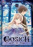 Gosick Vol.5