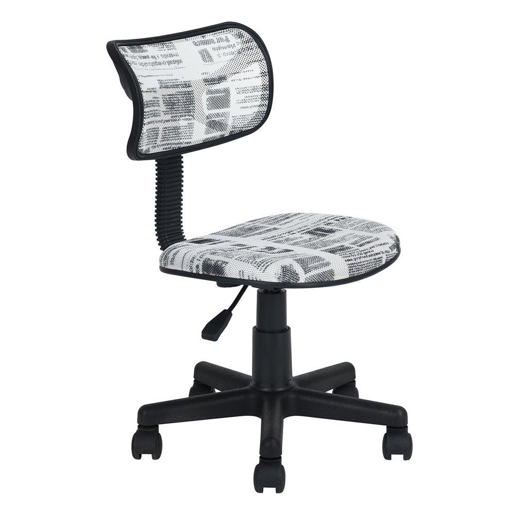 Sedia da ufficio Ihouse senza braccioli regolabile girevole plastica mesh Kid sedia CARTOON