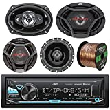 xplod 1000 watts - JVC KD-X330BTS AM/FM USB AUX Car Stereo Receiver Bundle Combo With 2x DR1720 300-Watt 6.75