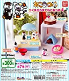 Cat gathered cat on the desk gathered 3 cat cat game Character Figures Collectibles Gacha Bandai (all six Furukonpu set)