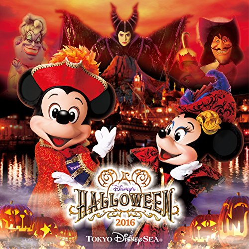 Tokyo Disney Sea ® Disney Halloween 2016]()