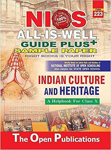 Amazon in: Buy 223-INDIAN CULTURE & HERITAGE-ENGLISH MEDIUM
