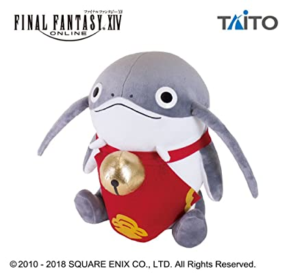 Amazon.com: Taito Final Fantasy XIV large Namazuo stuffed ...