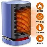 URHARBOR セラミックヒーター ファンヒーター 自然風と弱温風と強温風 首振り機能 暖房器具 省エネ 転倒オフ機能搭載 日本語取扱説明書付 2秒送暖 950W 電気ストーブ 暖房 型番QN05 教室やリビングや寝室用