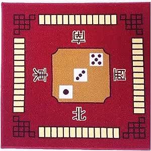 NuoEn Cubierta de Mesa Suave de Mahjong, póquer, Juegos de Cartas, Juegos de Mesa, Juegos de fichas, dominó, Antideslizante de póquer y bajo Ruido de 78 * 78 cm (Color :