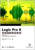 苹果专业培训系列教材: Logic Pro X音频编辑高级教程