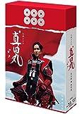 【Amazon.co.jp限定】真田丸 完全版 第壱集(Amazonロゴ柄CDペーパーケース付) [Blu-ray]