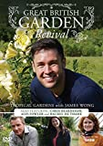 Great British Garden Revival: Tropical Gardens With James Wong [DVD]