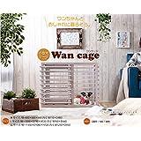 木製ペットゲージ ワンケージ 3サイズ3色展開 00098904073502 ( Lサイズ ホワイト) (L, 白)