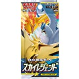 Pokemon Card Game Sun /& Moon Double blaze Japanese.ver 5 Cards Included 1pack