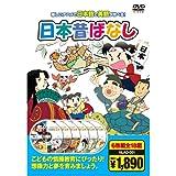 日本昔ばなし ( DVD6枚組 ) 18JAD-001
