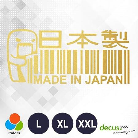 Decus Domo Made In Japan L 0087 Gold Metallic Sticker Oem Jdm Style Aufkleber Auto
