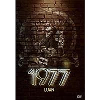 Luan Santana - Luan Santana - 1977 - [DVD]