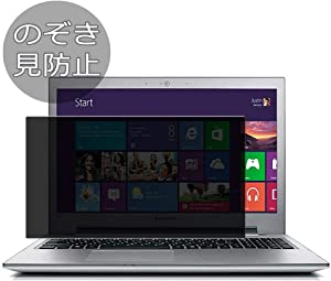 """Synvy Privacy Screen Protector Film for Lenovo ideapad Z510 15.6"""" Anti Spy Protective Protectors [Not Tempered Glass]"""