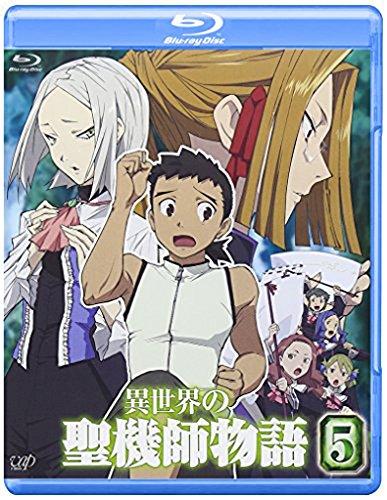 Isekai no Seikishi Monogatari 5 [Blu-ray]