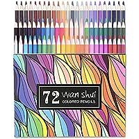 Wanshui Professional Grade 72 Vibrant Color Pencil Set