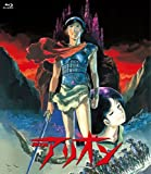 Arion Blu-ray(japan Import)