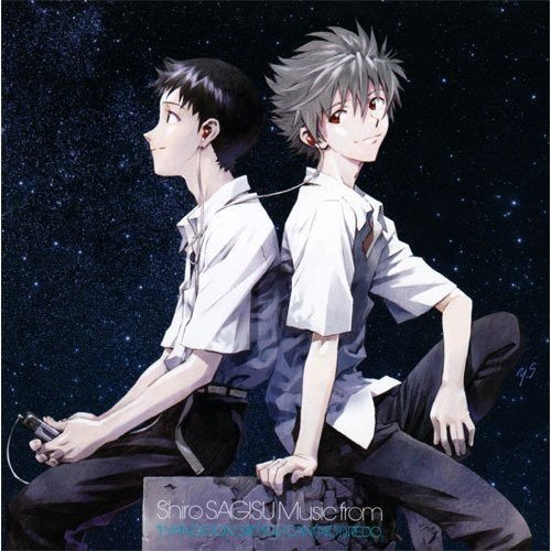 Shiro Sagisu Music from Evangelion: 3.0 You Can (Not) Redo
