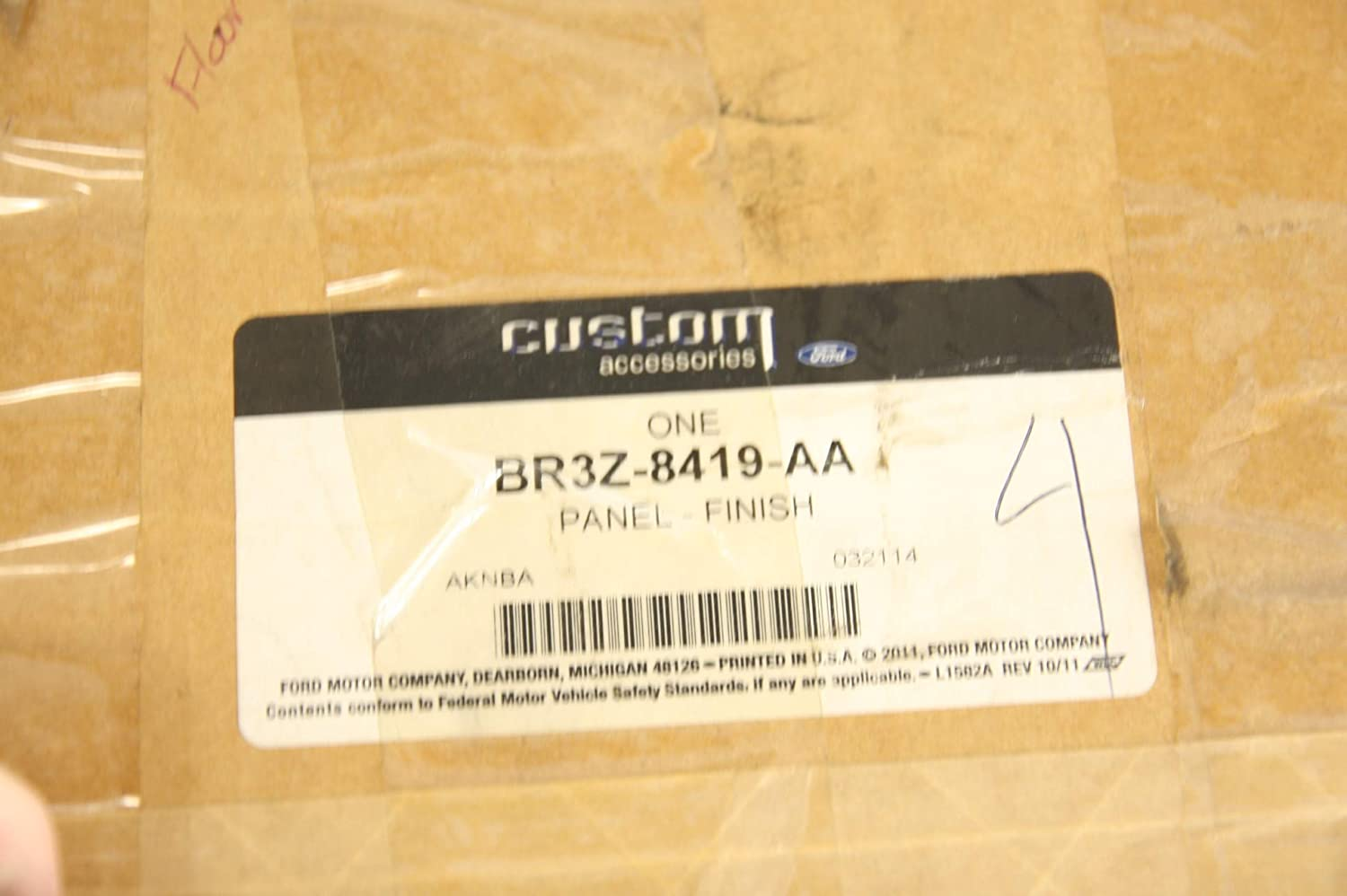 Genuine Ford BR3Z-8419-AA Grille Adapter