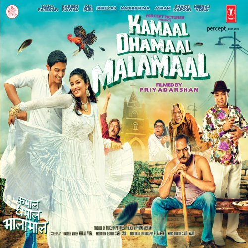 dhamaal full movie hd 1080p download videos