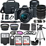 Canon EOS 77D DSLR Camera Bundle with Canon EF-S 18-135mm f/3.5-5.6 IS USM Lens + Canon EF-S 55-250mm f/4-5.6 IS STM Lens + 2pc SanDisk 32GB Memory Cards + Accessory Kit