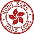 "Hong Kong Travel Stamp Sticker Decal Design 5"" X 5"""