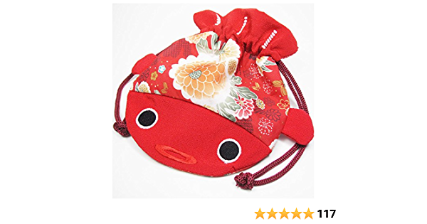 kimono fabric gold-fish mini case