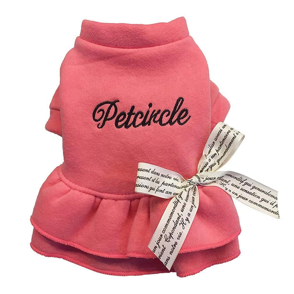 ジャンクション敬重力ドレス スカート ドッグウェア コスチューム コスプレ 愛犬 犬用 犬服 可愛い ピンク (S)