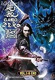 Garo Gaiden : Zero - Black Blood (Episode 1-6 End)(Japanese Movie w. English Sub, All region DVD Version)