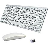 HiYill キーボード&マウスセット ワイヤレスキーボード USB接続 無線(2.4GHz) 高耐久 省電力 マウス付 薄型キーボード 電池式 キーボードマウス付 (ホワイト)