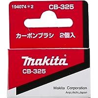 Makita CB 325 - Escobilla de carbón Makita