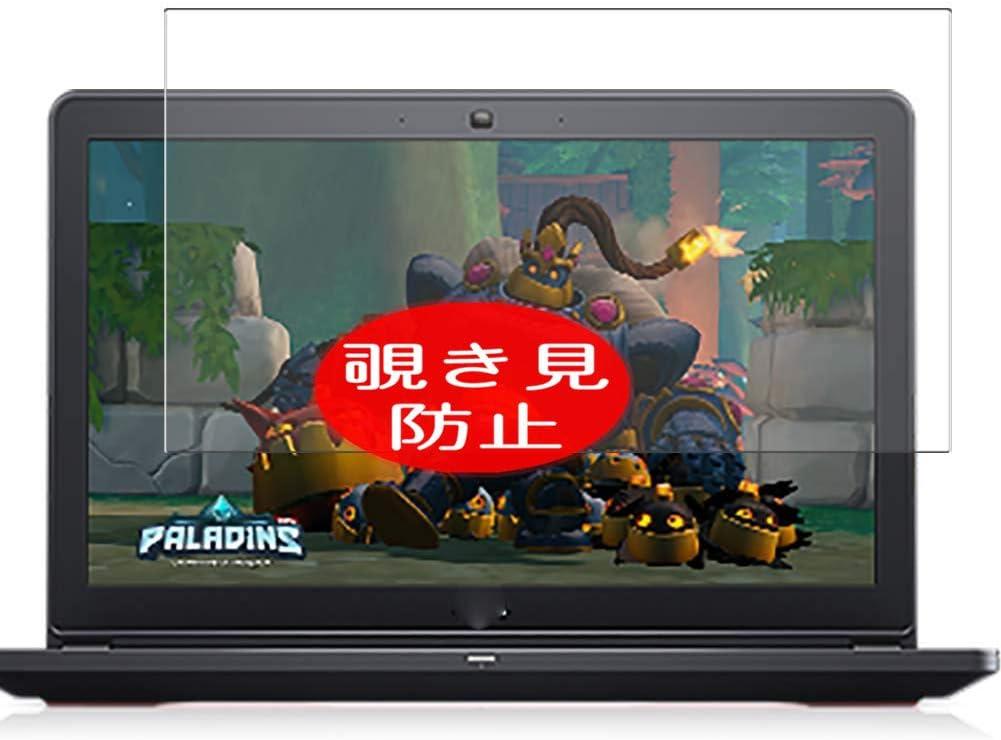 VacFun Anti Espia Protector de Pantalla para DELL Inspiron 15 5000 Gaming (5576) 15.6
