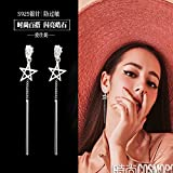 TKHNE 925 needles after pentagram star earrings elegant tassel earrings CZ earrings hanging Harmonie