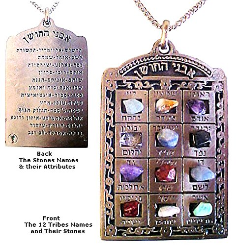 Holy Land Mall Large High Priest Chestplate Ornament Hanging Pendant 12 Tribes of Israel The Ephod Choshen Hoshen in Hebrew
