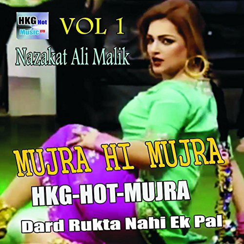 Dard rukta nahi ek pal bhi by nazakat ali malik on amazon music.
