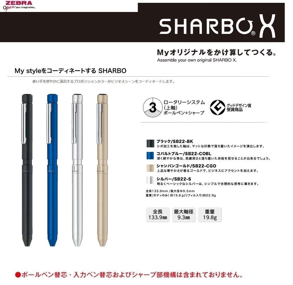 japan import Only zebra Scharbeutz X LT3 Black SB22-BK holder