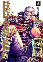Hokuto No Ken - Fist of the North Star - Vol.06